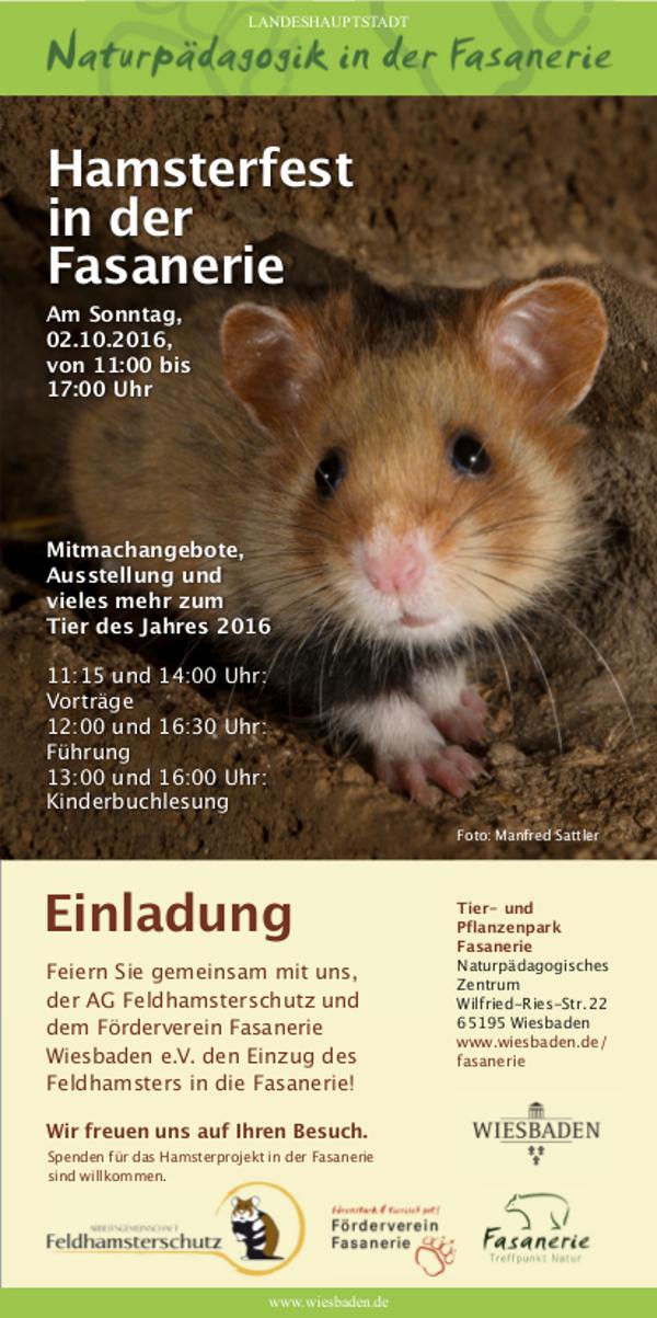 einladung-hamsterfest